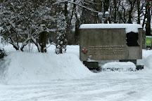 National Pirogov's Estate Museum, Vinnytsya, Ukraine