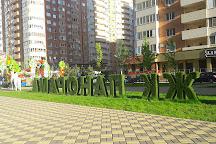 Botanica Spa, Krasnodar, Russia