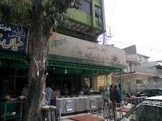 Mian Jee Restaurant rawalpindi