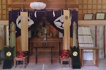 Onsen Shrine, Osaki, Japan