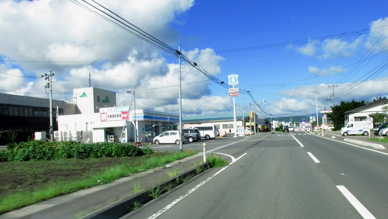 JA十和田おいらせ十和田湖支店
