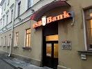 БСБ Банк, Интернациональная улица на фото Минска