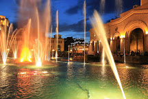 Dancing Fountains, Yerevan, Armenia