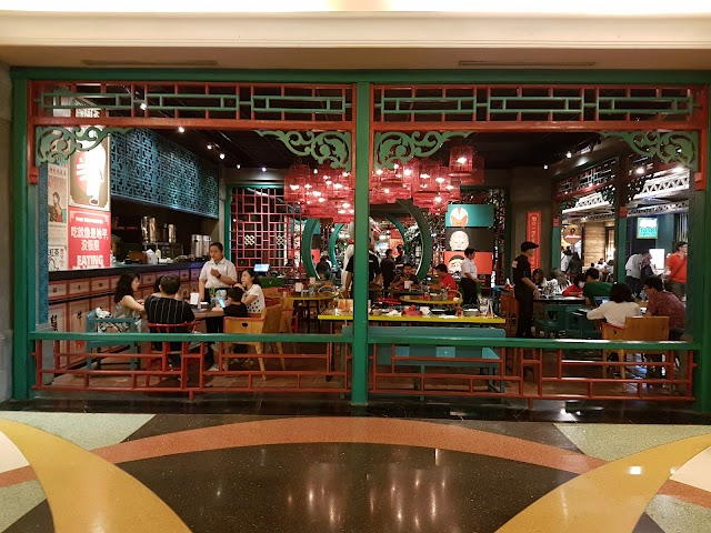 Fook Yew Shanghai Bistro & Bubble Tea Lab