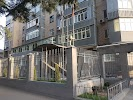 Representation of Mission of World Bank, улица Чокморова на фото Бишкека
