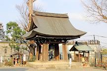 Gumyo-ji Temple, Yokohama, Japan
