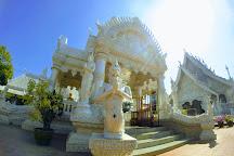 Doi Samer Dao, Na Noi, Thailand