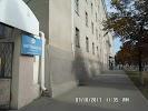 Общежитие ДГТУ № 2, улица Текучева на фото Ростова-на-Дону