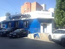 Интернет-провайдер Интерсвязь, Комсомольский проспект на фото Челябинска
