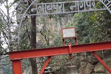 Bade Mahadev, Pachmarhi, India