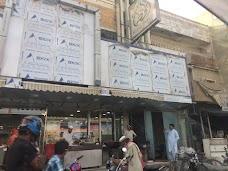 Hafiz Sweets karachi
