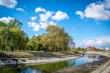 Park Pushkina, Kropyvnytskyi, Ukraine