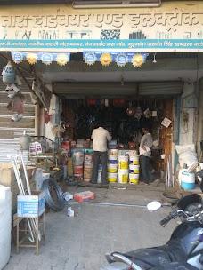 Tara Hardware And Electrical gurgaon