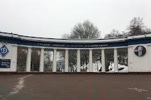 FC Dynamo (Kyiv) Museum, Kiev, Ukraine