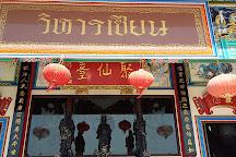 Anek Kuson Sala (Viharnra Sien), Pattaya, Thailand