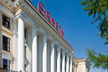 Erarta Museum, St. Petersburg, Russia