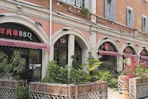 oTTo, Milan, Italy