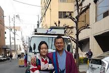 【Kyoto Kimono Rental Wargo】Osaka Shinsaibashi Daimaru Store, Chuo, Japan