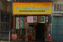 Pita Shree Handicraft, Udaipur, India