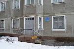 Центральная детская библиотека на фото Новошахтинска