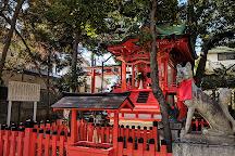 Sekimoriinari Shrine, Kobe, Japan