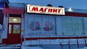 """Универсам """"Магнит"""", Комсомольская улица на фото Магнитогорска"""