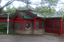 E'ling Park, Chongqing, China