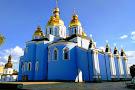St. Michael's Golden-Domed Monastery