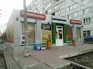 Минимаркет, улица Академика Павлова на фото Красноярска