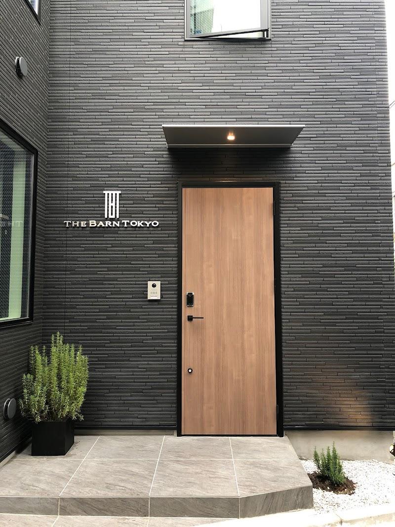 The Barn Tokyo - Boutique Hotel