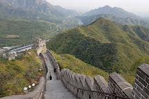 Juyong Pass of Great Wall, Beijing, China