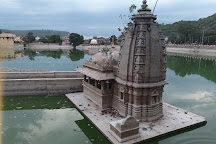 Nawal Sagar, Bundi, India