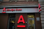 Альфа-Банк, улица Адмирала Фокина на фото Владивостока