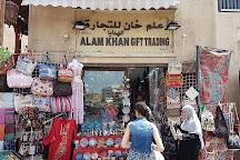 Textile Souk, Dubai, United Arab Emirates