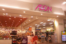 Aeon Mall Odaka, Nagoya, Japan