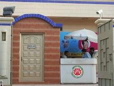Rose Beauty Parlour karachi KDA North Nazimabad Market