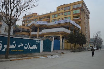 مؤسسه تحصیلات عالی شرق Sharq Institute of Higher Education