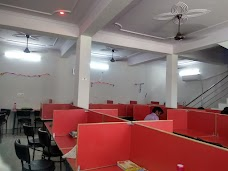JAI SHREE NATH BABA LIBRARY