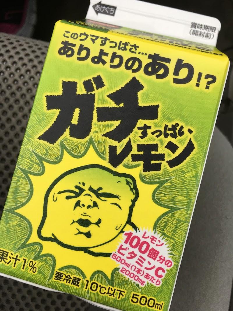 セブン‐イレブン 相模原西橋本3丁目店