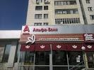 Альфа-Банк на фото Тюмени