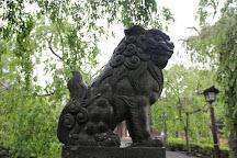 Mishima Taisha, Mishima, Japan