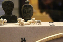 Museum of Archaeology and Anthropology, Cambridge, United Kingdom