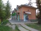 Банкомат ПриватБанк на фото Яремче