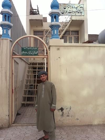 مسجد مریم بنت عمران