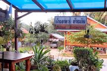 Koh Yao Yai, Phuket, Thailand