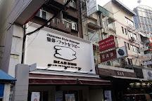BearHug, Bangkok, Thailand