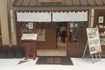 Statue of Kumahachi Aburaya, Beppu, Japan