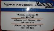 Город & К, улица Лепсе на фото Кирова