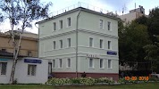 Отель Делайт, Воронцовская улица, дом 4, строение 9 на фото Москвы