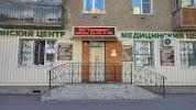 Гиппократ, медицинский центр, улица Бориса Богаткова на фото Новосибирска